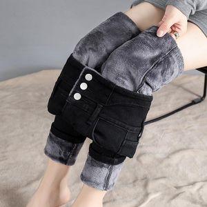 High Waist Jeans Women 2021 Winter Warm Velvet Stretch Denim Trousers Black Slim Thick Long Pencil Pants Bootcut Plus Size Women's