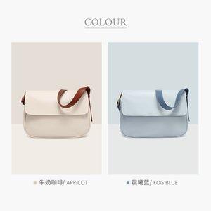 HBP Small bag new tide leather handbags shoulder diagonal bag fashion wild high-grade sense of horror