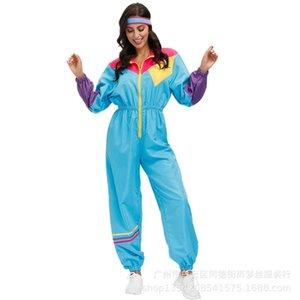 Halloween costumes 80's and 90's sportswear vitality Dance Sports Aerobics ski suit