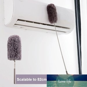 Microfiber Duster Brush Extendable Hand Dust Cleaner Anti Dusting Brush Air-condition Car Furniture Cleaning New Home Book Cases