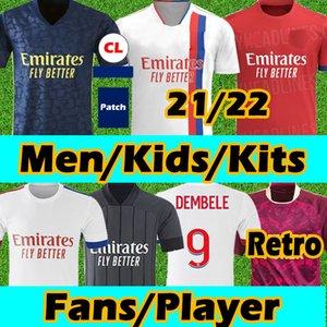 21/22 Maillot Lyon Fans Player Версия Футбол Джерси 2021 Olympique Lyonnais Jersey Maillot De Foot Ol Футбольные Рубашки Trave Memphis Men Kids Kits Таиланд
