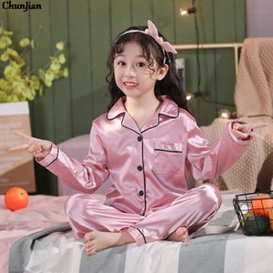 2 pieces of children's clothing suits for summer girls, children's pajamas, children's satin pajamas, 3 to 8 years old