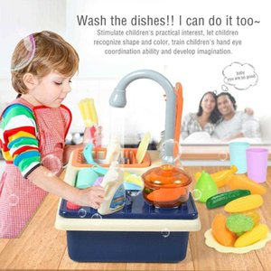 Kids Kitchen Sink With Cooking Stove Pot Pan Play Cutting Food Utensils Tableware Accessories Girls Toys For Gift