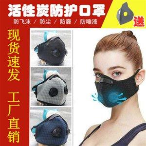 Новая верховая маска для верховой пыли работает против дымки Открытый спортивный KN 95 активированный углерод с фильтрующим элементом