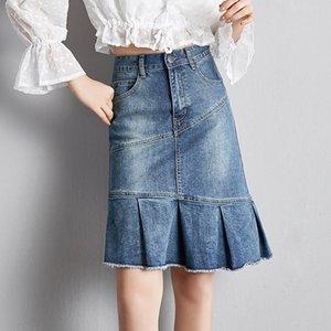 Skirts Women's Denim Short Skirt Korean Splicing High Waist Slim Fashion Versatile Sexy Irregular BD6011
