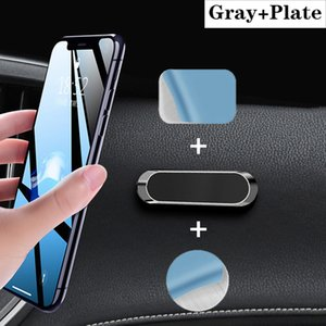 Universal Magnetic Car Phone Holder Auto Dashboard Wall Stand Magnet Stiker Cellphone GPS Holder Pad Stand Car Accessories Universal Magnet