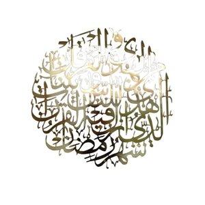 Shiny Acrylic Islamic Wall Art Calligraphy Gold Muslim Gifts Garden Decorations