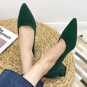 Dress Shoes Autumn Fashion Stretchy Knit Fabric Heels Pumps Pointed Toe Square Printing Heel Slip Lady Office Casual Work