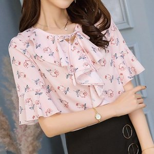 Summer 2021 Women Casual Pink Blouse Korean Short Sleeve Slim Shirt Bow Clothes Print Office Tops Women's Blouses & Shirts