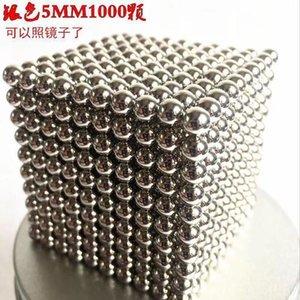 Buck 1000 216 64 3/5mm Décompression Boule de construction Ball magnétique Jouets pour enfants