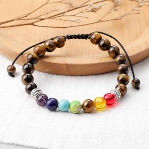 Tiger Eye Beads Bracelet for Men Women 8mm Natural Stone Beads 7 Chakras Handmade Braided Bracelets Jewelry Gift