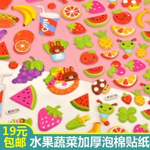 Children's Educational Toys Fruits and Vegetables Three-dimensional 3d Bubble Sticker Lovely Baby Gift Decorative Foam 4S7F723