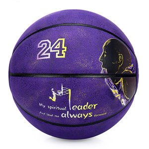Hotkeepy Basketball 24k Manba Net Red Explosion No. 7 hygroscopic indoor and outdoor wear-resistant custom lettering shake with paragraph