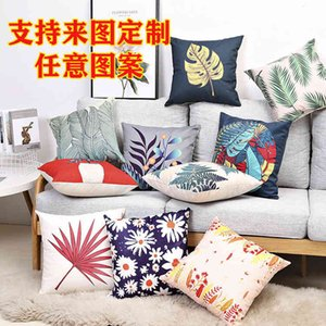 Cotton Ins Linen Pillow Case Peach Veet Sofa Cushion Cover