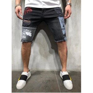 Styles Patchwork Printed Denim Shorts Mens Casual Sport Jeans Patch Ripped Knee Length Cotton Male Webbing Men's