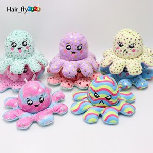 New Christmas Designs Glow in the Dark Christmas gift sequined doll double-sided flip printed luminous plush octopus flipped