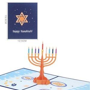 Happy Hanukkah 3D Pop Up Cards Celebrating Chanukah Menorah Greeting Card Jewish Festival of Light Gift Foldable Candle Holder Party Ornament L805WK