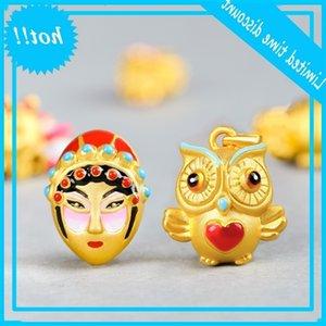 Laos Placer Altın Kaplama 3D Renk Pişirme Boya Pekin Opera Huadan Yüz Maskesi Kolye Sevimli Karikatür Baykuş Kolye