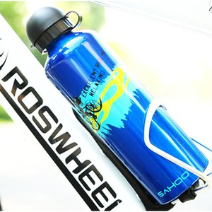 750ml Bike Bottle For Water Portable Aluminum Alloy Cycling Water Bottles With Dust Cover Bike Accessories Outdoor Sports Bottle