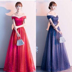 BrideMaid Group Star Вечернее платье Новый стиль Noble Chementement Small Fairy Dream Host Banquent President