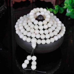 Baiyu Bracelet Bodhi Root High Density Natural Shun White Pearl Bead 108 Men and Women