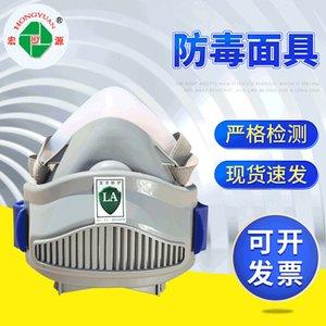 Toz Endüstriyel Gaz Kimyasal Sprey Boya Koruyucu Maske