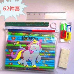 Sharpeners Kindergarten primary school stationery school supplies cil eraser cil shar er ruler cil bag stationery set