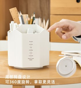 5 Lattice Cosmetic Makeup Organizer Brush Storage Box 360 Degree Rotation Pen Holder Multifunctional Desktop Pencil Case