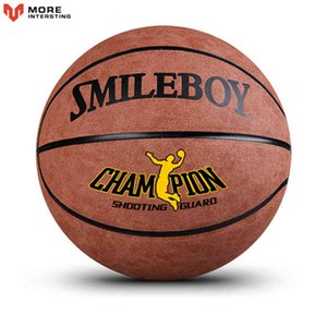 Outdoor PU Leather Basketball Indoor Size 5 Size 6 Size 7 Non-slip Balls Wear-resistant Basket Ball Training Equipment basquete