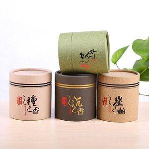 Sachet Bags Natural Sandalwood Health 2H 4H Aloes Wormwood Aromatic Sedative Buddha Incense Summer Essential Home Fragrance