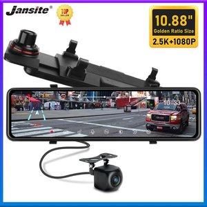JANSITE 10.88 pulgadas IPS Pantalla táctil DASH CAM 2.5K + 1080P Coche DVR grabadora de cámara vista trasera GPS Registrador Estacionamiento Monitor DVRS