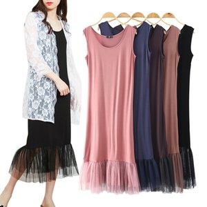 Sleeveless women's summer dress 2021 new splicing gauze mesh Korean version thin fishtail bottomed vest long skirt