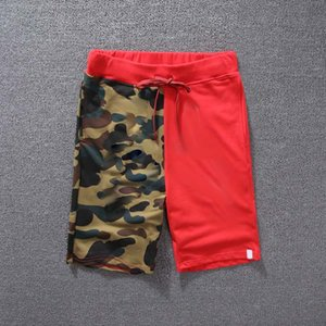 Men's Pants Fashion Print Camouflage color stitching Teenager Summer Shorts Classic Streetwear Boys Sweatpants