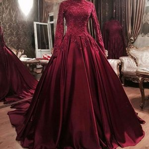 Modest Islamic Muslim Formal Evening Dresses For Women 2021 Arabic Long Sleeve High Neck Celebrity Party Prom Gowns Appliques Lace Beads Back Zipper