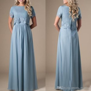 Two Pieces Modest Pink Bridesmaid Dresses With Short Sleeves dusty blue Lace Top Formal Evening Gowns Boho Wedding Party Dress
