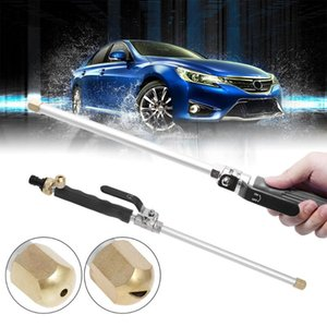 Aluminium Alloy High Pressure Washer Gun Tool Connector 2 In 1 Window Cleaner Spray Nozzle Car Washing Tools Sprinkler Cleaning Watering Equ