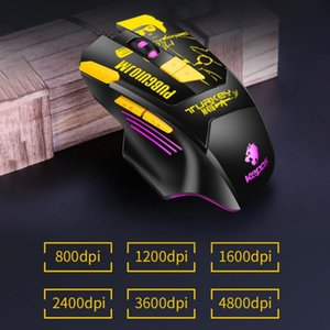 Mice Professional Gaming Mouse 8D 4800DPI Adjustable Wired Optical LED Computer Gamer Game USB Cable Silent For Laptop PC