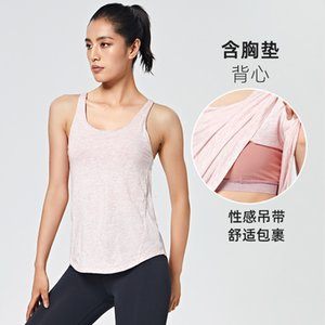 Luxury Party Dresses Yoga Women's Summer Running Fitns Suit with Cht Cushion Fast Drying Breathable Sleevels T-shirt Suspender Sports Vt