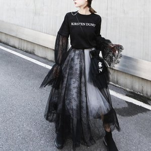 Skirts Skirt High Waist Lace Stitching Five-Layer Black White Tulle Fluffy Fairy Plus Size Streetwear Women