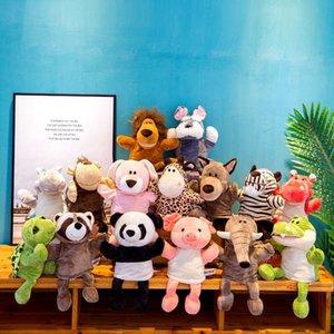 Boutique four legged elephant lion tiger panda doll children's educational plush toy parent-child props
