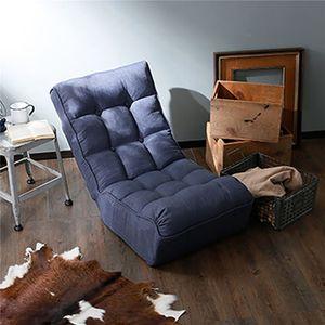 Single Sofa Living Room Reclining Chair Japanese Folding Lazy Tatami Balcony Bedroom Net Red Leisure Adjustable