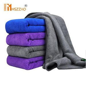 30x70 CM Car Wash Microfiber Towel Cleaning Drying Cloth Hemming Care Detailing Blue Purple gray