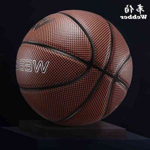 Webber 7 adult wear-resistant leather feel primary and secondary school students No. 5 basketball can