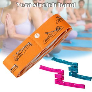 Sport Yoga Stretch Strap Resistance Elastic Belt For Waist Leg Fitness Training N66 Bands