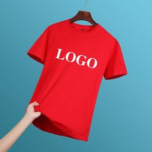 sleeve shirt short Cotton class uniform round advertising neck outdoor sports T-shirt DIY printing