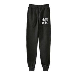 Jujutsu Kaisen Gojo Itadori Fushiguro Imprimir Hombres / Mujeres Neutral Stylethreaded Pantalones agrupados en todas las estaciones Casual Style Men's Tricksuits