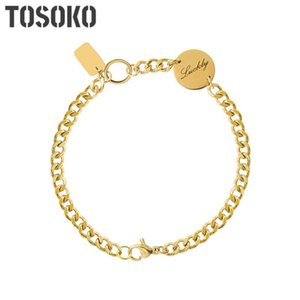 Stainless Steel Jewelry Lucky Letter Good Luck Long Brand Bracelet Hip Hop Cool Cable Link Chain For Women BSE151 Link,