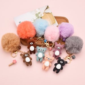 Women Pompom Plush Key Ring Fluffy Bear Keychain Faux Rabbit Fur Ball Keyring Handbag Pendant Charm Accessories 6 Styles Kimter-C117FZA