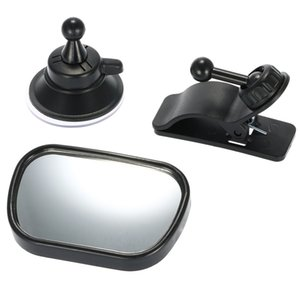 2021 Mini Car Back Seat Baby View Mirror 2 in 1 Baby Rear Convex Mirror Adjustable Car Baby Kids Monitor Safety Reverse Safety Seat Free