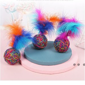 Cute Funny Toys Stretch Plush Ball Balls Feather Colorful Interactive Pet Chew Toy For Pets EWF6084